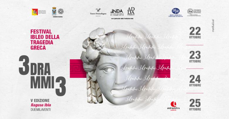 festival 3drammi3 a ibla