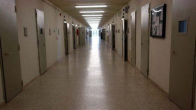 droga - cellulari - carcere